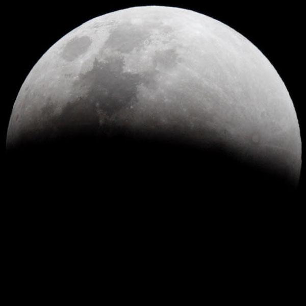 Partial lunar eclipse phase