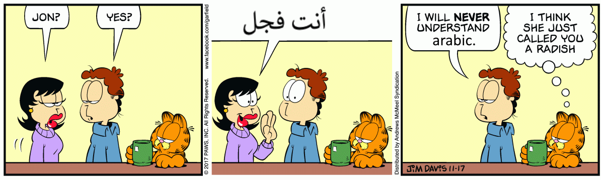 Linguistics with Liz: arabic.